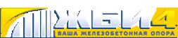 Завод ЖБИ-4